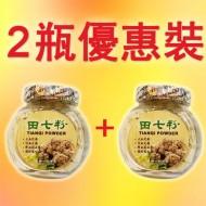 MD114SP 田七粉優惠2瓶裝
