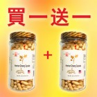 GC01-SP Ginseng Capsules [300ct]