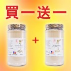 GP01-SP Ginseng Powder 1+1 [8oz/bottle]