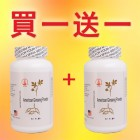 GP01A-SP Ginseng Powder 1+1 [4oz/bottle]
