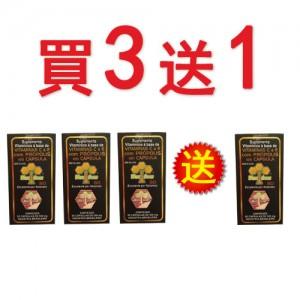IB8060-SP 買3送1 巴西维生素E 蜂胶胶囊 (80浓度) [60粒]