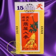 KG2-1LB 南韓高丽参 (1磅)