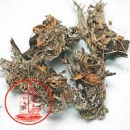 MD24 北紫草 [1磅]