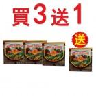 PO60-SP 買3送1 巴西维生素E 蜂胶胶囊 (80浓度) [60粒]